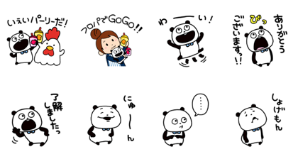 Gokigen panda × LAWSON FrozenParty Line Sticker GIF & PNG Pack: Animated & Transparent No Background | WhatsApp Sticker