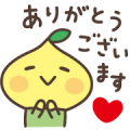 Good for daily use! Pit-kun. Sticker for LINE & WhatsApp | ZIP: GIF & PNG
