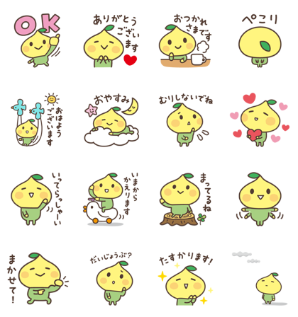 Good for daily use! Pit-kun. Line Sticker GIF & PNG Pack: Animated & Transparent No Background | WhatsApp Sticker