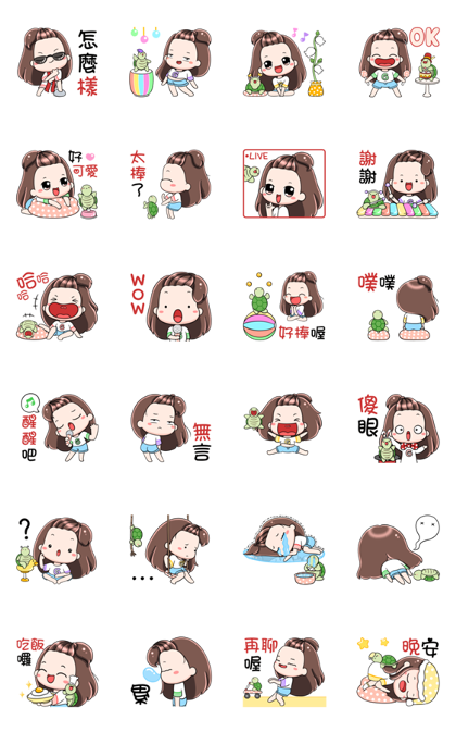 Gyoza Party Time Line Sticker GIF & PNG Pack: Animated & Transparent No Background   WhatsApp Sticker