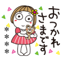 Hanako Custom Stickers Sticker for LINE & WhatsApp | ZIP: GIF & PNG