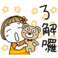 Hanako's Greeting Stickers Sticker for LINE & WhatsApp | ZIP: GIF & PNG