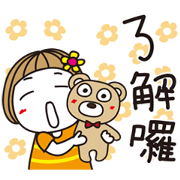 Hanako's Greeting Stickers Sticker for LINE & WhatsApp | ZIP: GIF & PNG