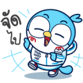 Hello! Nong Vayo KTAM Sticker for LINE & WhatsApp | ZIP: GIF & PNG
