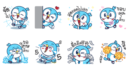 Hello! Nong Vayo KTAM Line Sticker GIF & PNG Pack: Animated & Transparent No Background | WhatsApp Sticker