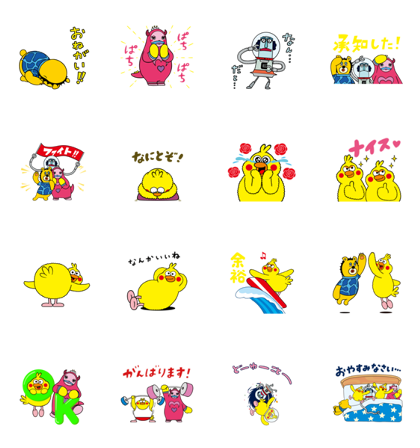 Hoshi Production & POiNCO stickers Line Sticker GIF & PNG Pack: Animated & Transparent No Background | WhatsApp Sticker