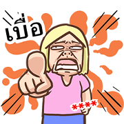 Hubby Boredom Custom Stickers Sticker for LINE & WhatsApp | ZIP: GIF & PNG