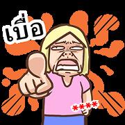 Hubby Boredom Custom Stickers Sticker for LINE & WhatsApp | ZIP: GIF & PNG