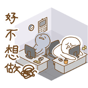 I Am at the Office Sticker for LINE & WhatsApp | ZIP: GIF & PNG