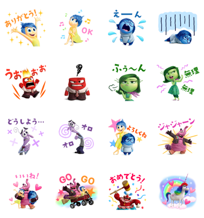Inside Out Line Sticker GIF & PNG Pack: Animated & Transparent No Background | WhatsApp Sticker