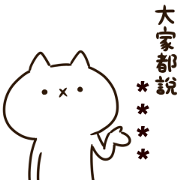 Intense Cat Custom Stickers Sticker for LINE & WhatsApp | ZIP: GIF & PNG