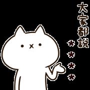 Intense Cat Custom Stickers Sticker for LINE & WhatsApp | ZIP: GIF & PNG