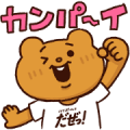 JIM BEAM campaign × Betakkuma Stickers Sticker for LINE & WhatsApp | ZIP: GIF & PNG