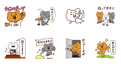 JIM BEAM campaign × Betakkuma Stickers Line Sticker GIF & PNG Pack: Animated & Transparent No Background | WhatsApp Sticker