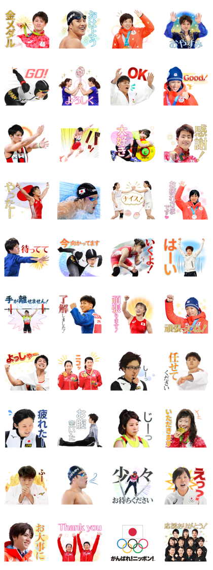 Japanese Olympic Committee - JOC Symbol Athletes Stickers Line Sticker GIF & PNG Pack: Animated & Transparent No Background | WhatsApp Sticker
