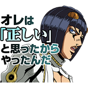 JOJO Part5 Vol. 2: Noble Readiness Sticker for LINE & WhatsApp | ZIP: GIF & PNG