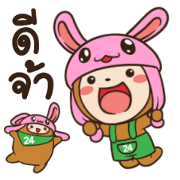 JUMBO & FOLO: Buddies for a Day Sticker for LINE & WhatsApp | ZIP: GIF & PNG