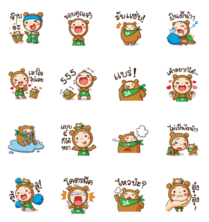 JUMBO & FOLO: Buddies for a Day  - 12740 Line Sticker GIF & PNG Pack: Animated & Transparent No Background | WhatsApp Sticker