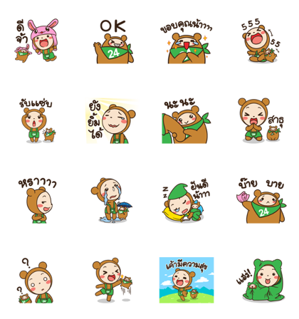 JUMBO & FOLO: Buddies for a Day Line Sticker GIF & PNG Pack: Animated & Transparent No Background | WhatsApp Sticker