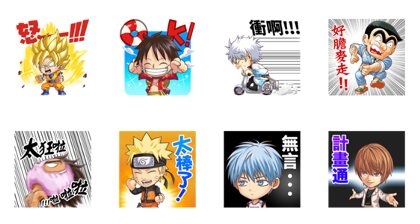 JUMPUTI HEROES - Anime Heroes Assemble Line Sticker GIF & PNG Pack: Animated & Transparent No Background | WhatsApp Sticker