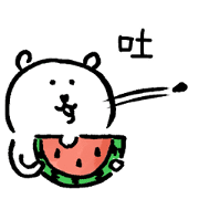 Joke Bear Summer Moves Sticker for LINE & WhatsApp | ZIP: GIF & PNG