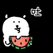 Joke Bear Summer Moves Sticker for LINE & WhatsApp | ZIP: GIF & PNG