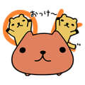 KAPIBARA-SAN Limited Edition Stickers Sticker for LINE & WhatsApp | ZIP: GIF & PNG