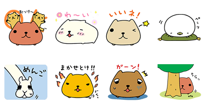 KAPIBARA-SAN Limited Edition Stickers Line Sticker GIF & PNG Pack: Animated & Transparent No Background | WhatsApp Sticker