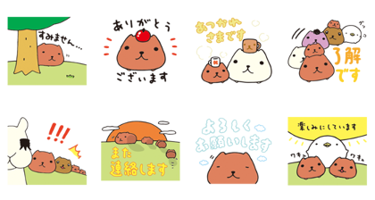 KAPIBARASAN Line Sticker GIF & PNG Pack: Animated & Transparent No Background | WhatsApp Sticker