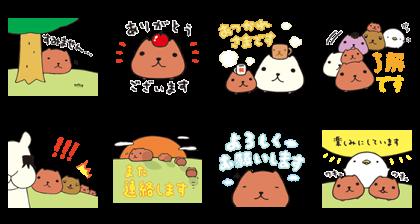 KAPIBARASAN Line Sticker GIF & PNG Pack: Animated & Transparent No Background | WhatsApp Sticker