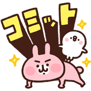 Kanahei's Piske&Usagi×RIZAP 2 Sticker for LINE & WhatsApp | ZIP: GIF & PNG
