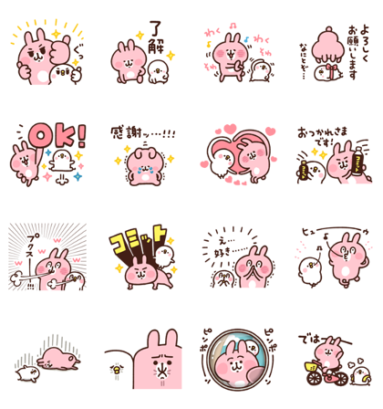 Kanahei's Piske & Usagi × RIZAP 2 Line Sticker GIF & PNG Pack: Animated & Transparent No Background | WhatsApp Sticker