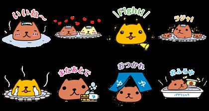 Kapibarasan × Bath TV Line Sticker GIF & PNG Pack: Animated & Transparent No Background | WhatsApp Sticker