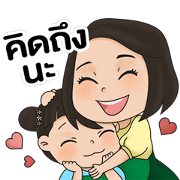 Knorr: Love You My Super Mom Sticker for LINE & WhatsApp | ZIP: GIF & PNG