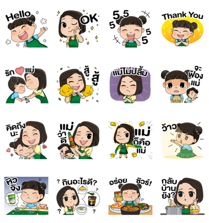 Knorr: Love You My Super Mom Line Sticker GIF & PNG Pack: Animated & Transparent No Background | WhatsApp Sticker