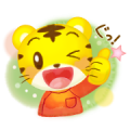 Kodomochallenge Shimajiro Sticker for LINE & WhatsApp | ZIP: GIF & PNG