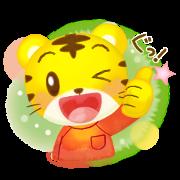 Kodomochallenge Shimajiro Sticker for LINE & WhatsApp | ZIP: GIF & PNG