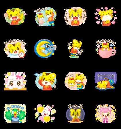 Kodomochallenge Shimajiro Line Sticker GIF & PNG Pack: Animated & Transparent No Background | WhatsApp Sticker