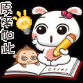 LINE Creators Market 5th Anniversary Sticker for LINE & WhatsApp | ZIP: GIF & PNG