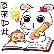 LINE Creators Market 5th Anniversary Sticker for LINE & WhatsApp | ZIP: GIF & PNG