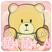 LINE: GUNDAM WARS – 2nd Edition Sticker for LINE & WhatsApp | ZIP: GIF & PNG