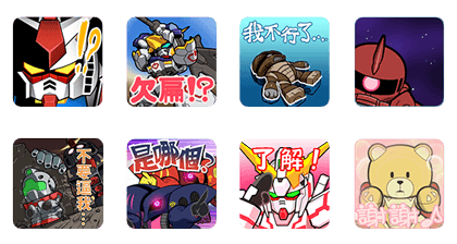 LINE: GUNDAM WARS – 2nd Edition Line Sticker GIF & PNG Pack: Animated & Transparent No Background | WhatsApp Sticker