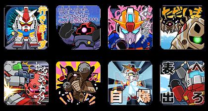 LINE: GUNDAM WARS (Type 1) Line Sticker GIF & PNG Pack: Animated & Transparent No Background | WhatsApp Sticker