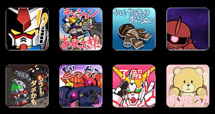 LINE: GUNDAM WARS (Type 2) Line Sticker GIF & PNG Pack: Animated & Transparent No Background | WhatsApp Sticker