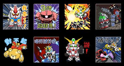 LINE: GUNDAM WARS (Type 3) Line Sticker GIF & PNG Pack: Animated & Transparent No Background | WhatsApp Sticker