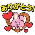 LINE HELLO BT21 Sticker for LINE & WhatsApp | ZIP: GIF & PNG