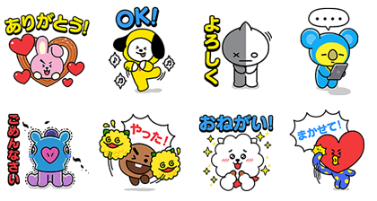 LINE HELLO BT21 Line Sticker GIF & PNG Pack: Animated & Transparent No Background | WhatsApp Sticker