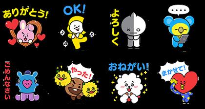 LINE HELLO BT21 Line Sticker GIF & PNG Pack: Animated & Transparent No Background   WhatsApp Sticker