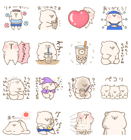 LINE Part Time Jobs × Friend is a bear Line Sticker GIF & PNG Pack: Animated & Transparent No Background | WhatsApp Sticker