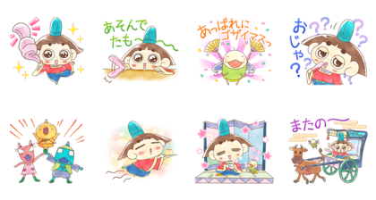 LINE Puzzle tantan × Ojarumaru Line Sticker GIF & PNG Pack: Animated & Transparent No Background | WhatsApp Sticker